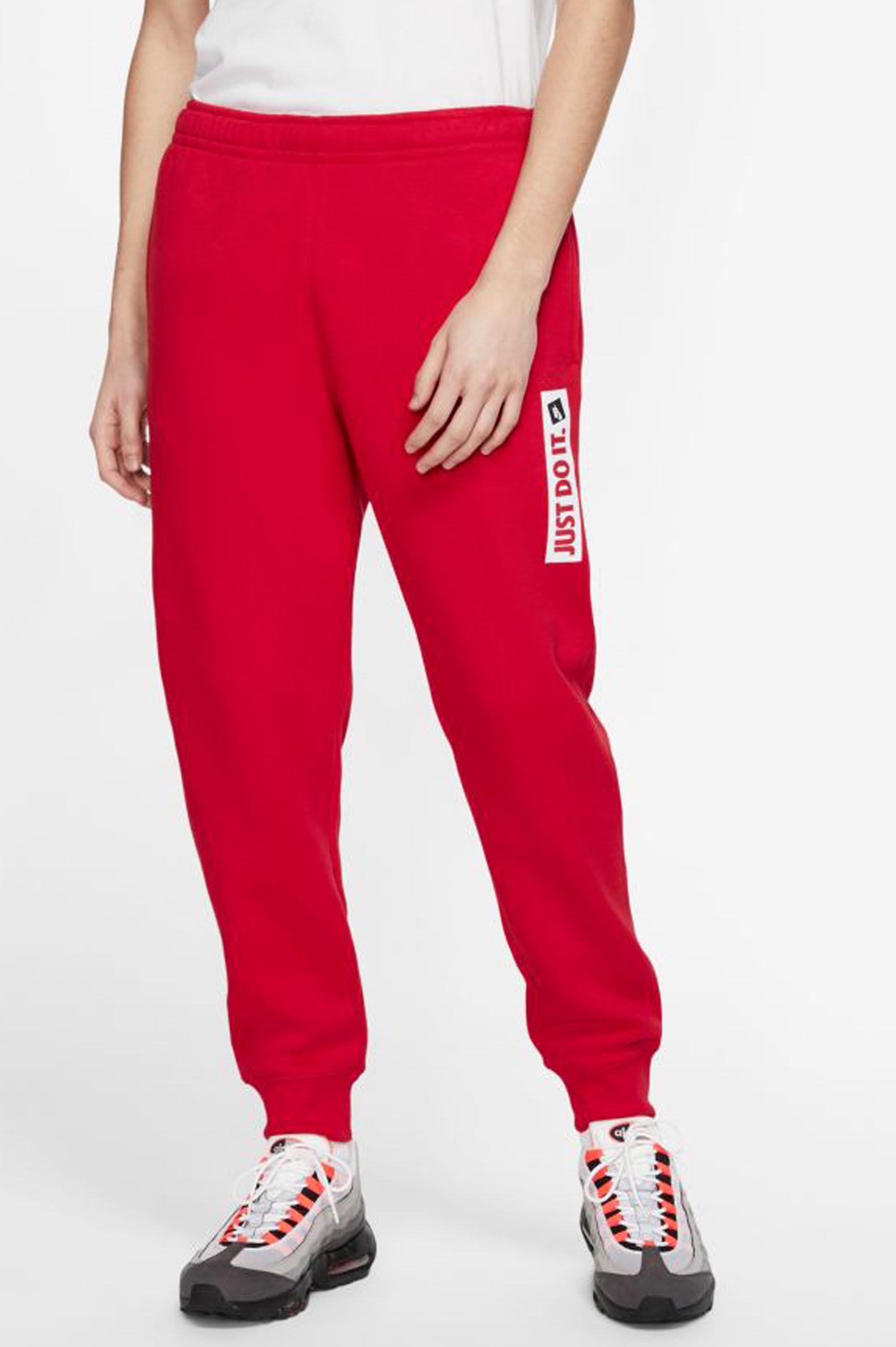 Pantalon Casual Nike Just Do It Hombre